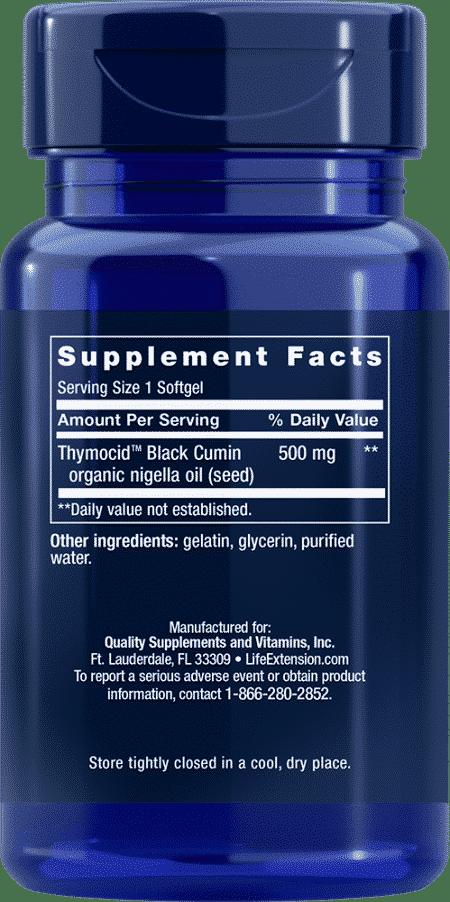 Black Cumin Seed Oil, 60 softgels 2